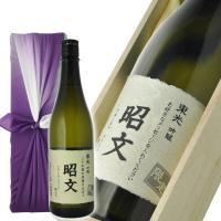 ※北海道、沖縄、一部離島は送料+790円頂きます。   東北六県の山形は米沢市にある日本最古の清酒蔵...