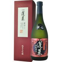 2012年全国酒類コンクール一般公開の部 第二位受賞!  まさにお米のダイヤモンド!  日本一高額な...