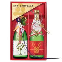 送料無料 蓬莱 日本酒干支セット 2020 子歳 720ml×2本 ギフト箱入り  (北海道・沖縄+890円)