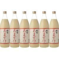 ※コチラの商品はギフト包装不可  のし対応はシールのみ承ります。(名入れはできません)  【日本酒蔵...