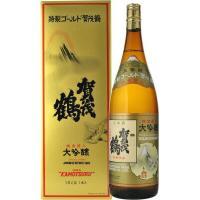 広島県西条の銘酒「かもづる」です。 丁寧にお米を磨いて造られた、大吟醸酒に金箔を入れた逸品。 大変香...
