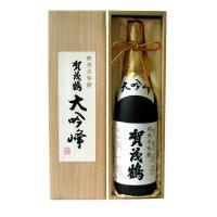 広島県西条の銘酒「かもづる」です。 丁寧にお米を磨いて造られた、純米大吟醸酒です。 大変香りがよく、...