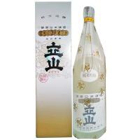 軽快な口当りながら、純米吟醸酒ならではのコクと旨みを味わえる、立山酒造の新製品です。さすがに厳選され...