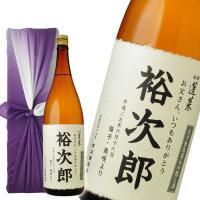 ※北海道、沖縄、一部離島は送料+790円頂きます。   最高の名入れ日本酒を飲んで貰いたいという気持...