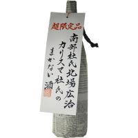 お酒  日本酒 蓬莱 岡田杜氏のまかない酒 1800ml