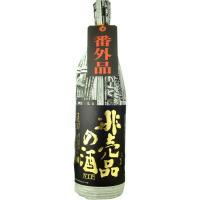 当店がご紹介した日本酒の中でも最大級の大ヒットを記録したあの幻のお宝秘蔵酒『非売品の酒』がさらに進化...