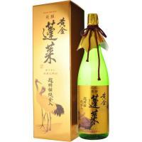 蓬莱の特撰酒に純金箔が華麗に花咲く如く風趣を添えました。  ひらひらと黄金が舞う美酒は、先様の幸せを...