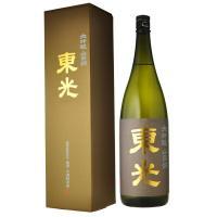 華やかな香り、ふくらみのある甘味と旨味。 山田錦を35%まで高精米した大吟醸。 冷やしすぎずに、奥行...
