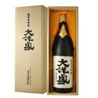 新潟県開発新酒米「越淡麗」を極限の40%まで精米し100%使用。  各酒類鑑評会で金賞受賞の当社大吟...