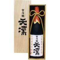 正真正銘の3万円の日本酒です! 十四代や獺祭などプレミアム価格がついて高くなってますが、こいつは違う...
