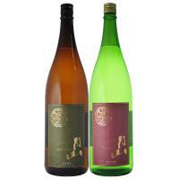 日本酒発祥の地と言われる島根県(出雲)の完全手造りの大変小さな蔵が造り上げた極上酒。 日本酒の最高峰...