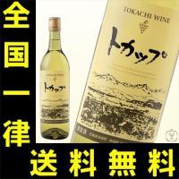 十勝ワインを代表するもっともポピュラーなワイン。 繊細な風味と酸味のバランスがこれまで多くの十勝ワイ...