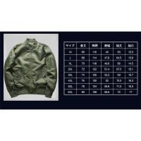 ジャケット ミリタリー フライトスジャケット ミリタリージャケット メンズ ブルゾン スプリングコート メンズ ファッション 2018 新春