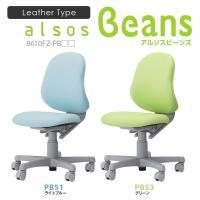 ■カラー PB51(ライトブルー) PB52(ピンク) PB53(グリーン)  ■サイズ W53.4...