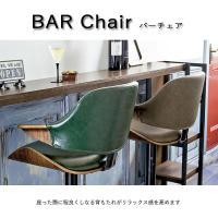 チェア KNC-J2900 バーチェア 椅子/カウンターチェア/イス/いす/リビングチェア/ハイチェア/ビンテージ/おしゃれ/合皮/木製/回転チェア/アンティーク/書斎