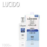 フケ・カユミを抑え、頭皮を清潔に保ちます。お得な業務用たっぷり 1000mlです。無香料です!●商品...