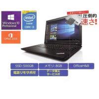 Windows10Proモデル Lenovo Corei3 SSD:500GB搭載モデル CPU:C...