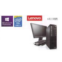 CPU:Corei5-4590(3.3GHz) メモリ:4GB HDD:500GB  ドライブ:DV...