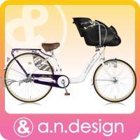 カラー/ホワイトxパープル,ホワイトxダークグリーン   おしゃれママに大人気の子供乗せ自転車がリニ...