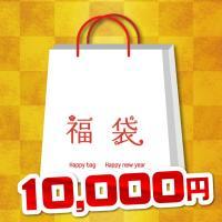 自転車アクセサリーを詰め込んだ一万円分福袋。