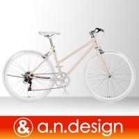 カンタン組立★お客様ご自身で完成させる自転車です。 (組立ては付属の工具で、簡単に行えます )  ※...