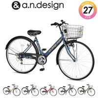 a.n.dのスタンダード「V型」フレームの27インチ自転車。 外装6段ギア付きで、こぎ出しやちょっと...