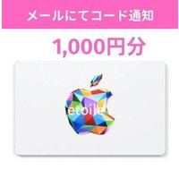 iTunes Card アイチュ...