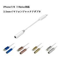 対応機種:iPhone7/8 iPhone7/8 plus  カラー:ランダム配送となります。画像に...