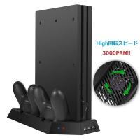 PS4 Pro専用 冷却 充電 多機能 縦置きスタンド コントローラー2台同時充電  USBハブ3ポート ブラック PS4STA