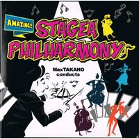 Amazing!! STAGEA PHILHARMONY / MaxTAKANO CD 2枚組