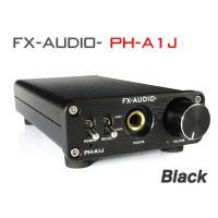 FX-AUDIO- PH-A1J[ブラック]パワートランジスタディスクリート構成ヘッドフォンアンプ