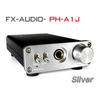 FX-AUDIO- PH-A1J[シルバー]パワートランジスタディスクリート構成ヘッドフォンアンプ