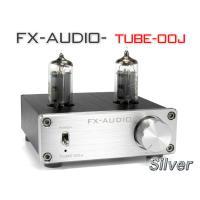 FX-AUDIO- TUBE-00J[シルバー]本格真空管ラインアンプ