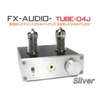 FX-AUDIO- TUBE-04J[シルバー] 真空管ハイブリッドプリメインアンプ 真空管+デジタルアンプIC