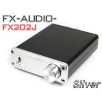 FX-AUDIO- FX202J『シルバー』TA2020搭載 D級小型デジタルアンプ  デザイン及び...