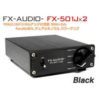 FX-AUDIO- FX-501Jx2[ブラック] TPA3118デジタルアンプIC搭載 30W×2ch ParallelBTL デュアルモノラル パワーアンプ