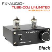 FX-AUDIO- TUBE-00J UNLIMITED [ブラック] 6J1軍用選別グレード真空管搭載ラインアンプ 特別限定生産モデル