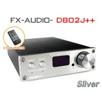 FX-AUDIO- D802J++ [シルバー] デジタル3系統24bit/192kHz対応+アナログ1系統入力 STA326搭載 フルデジタルアンプ