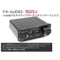 FX-AUDIO- SQ3J『ブラック』ハイレゾ対応USBマルチメディアオーディオコンバーター(DA...