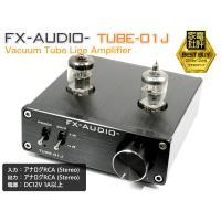 ブランド:FX-AUDIO- 製品型番:TUBE-01J 商品概要:真空管ラインアンプ カラー:ブラ...