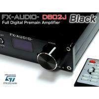 FX-AUDIO- D802J【ブラック】ハイレゾ対応・三系統デジタル入力・フルデジタルアンプ(リモ...