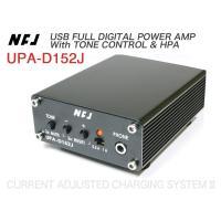 NFJ 『UPA-D152J』USB接続バスパワー駆動 トンコン内蔵フルデジタルパワーアンプWith...