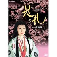 """""""希代の悪女""""と評された室町幕府八代将軍の妻・日野富子の生涯を描く!  室町時代後期、8代将軍・足利..."""