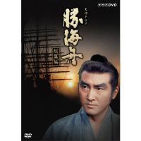 時代は徳川泰平の世から動乱の幕末へ。 日本海軍の創始者であり、江戸城無血開城へ導いた憂国の士・勝海舟...