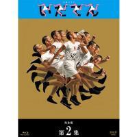 大河ドラマ いだてん 完全版 ブルーレイBOX2 全3枚 BD【NHK DVD公式】