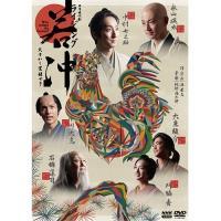 ライジング若冲 天才かく覚醒せり DVD 全2枚【NHK DVD公式】