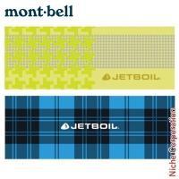 JETBOIL Minimo(ミニモ)専用着せ替え用ネオプレン製カバー。デザインだけでなく、クッキン...
