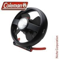 コールマン CPX 6 テントファンLEDライト付 [ 2000010346 ] 暑い屋外でも快適な...