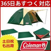 コールマン BCクロスドーム/270スタートパッケージ【2000017153】  【商品説明/仕様】...
