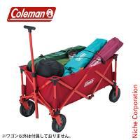 コールマン アウトドアワゴン [2000021989] Coleman OUTDOOR WAGON ...